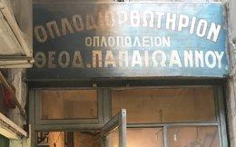 Στη στοά Καΐρη, στο παλιό εμπορικό κέντρο της Αθήνας.