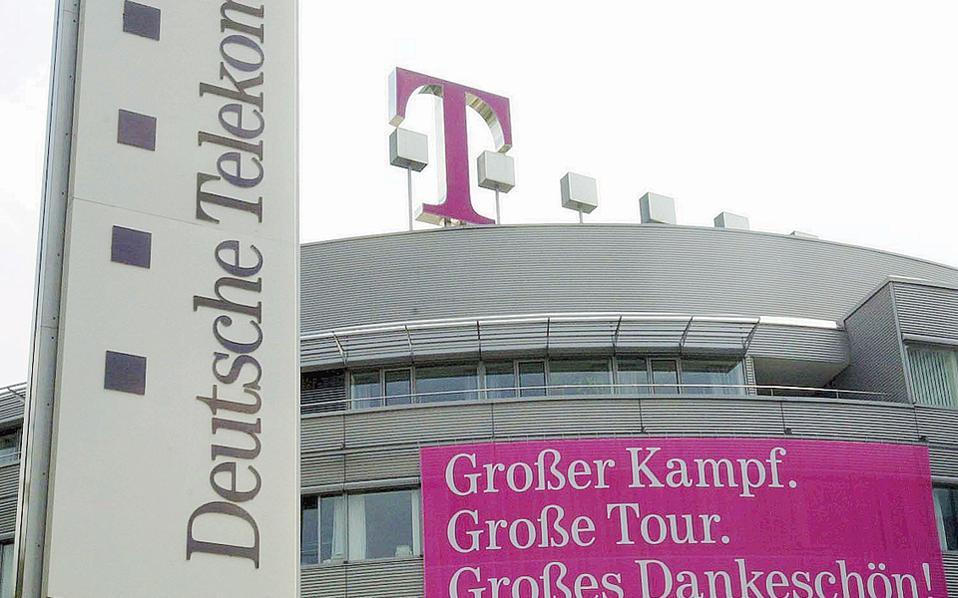 Στην Deutsche Telekom, η αποστολή ηλεκτρονικών μηνυμάτων στη διάρκεια του Σαββατοκύριακου απαγορεύεται, αλλά η ρύθμιση αυτή αφορά μόνον τους μόνιμους υπαλλήλους.