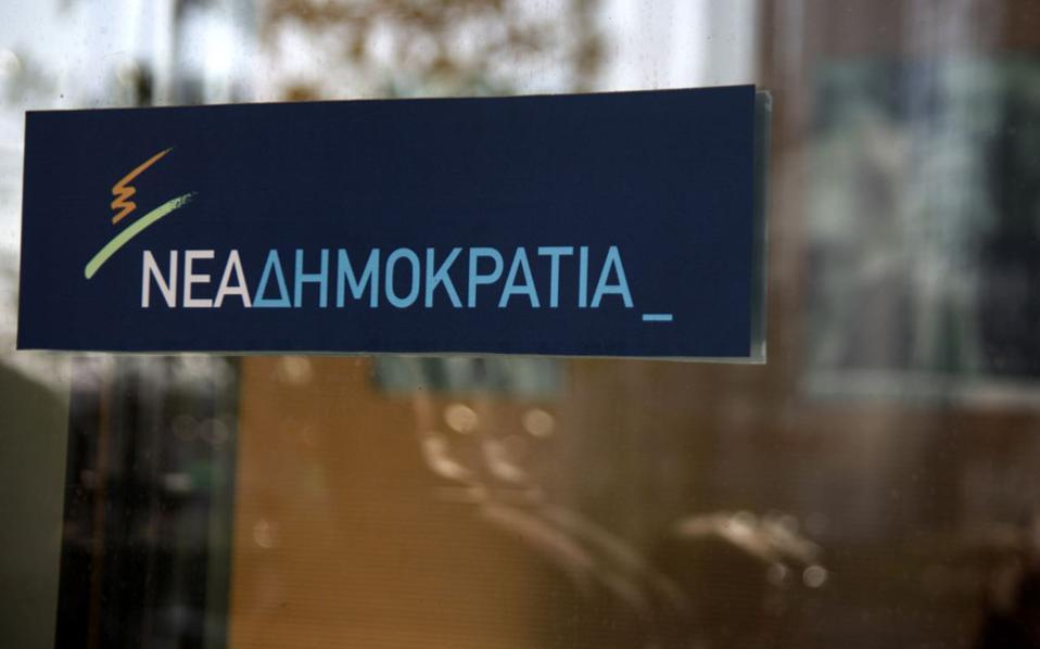 09s10neadimokratia-thumb-large