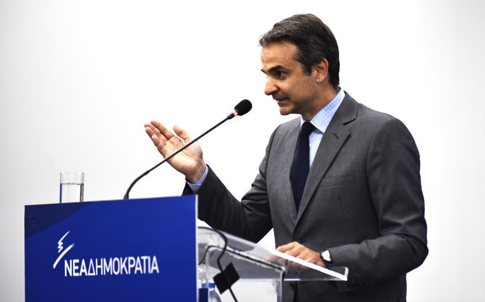 Ο πρόεδρος της Ν.Δ. Κυρ. Μητσοτάκης κατηγόρησε την κυβέρνηση για «μηδενική ενεργειακή πολιτική».