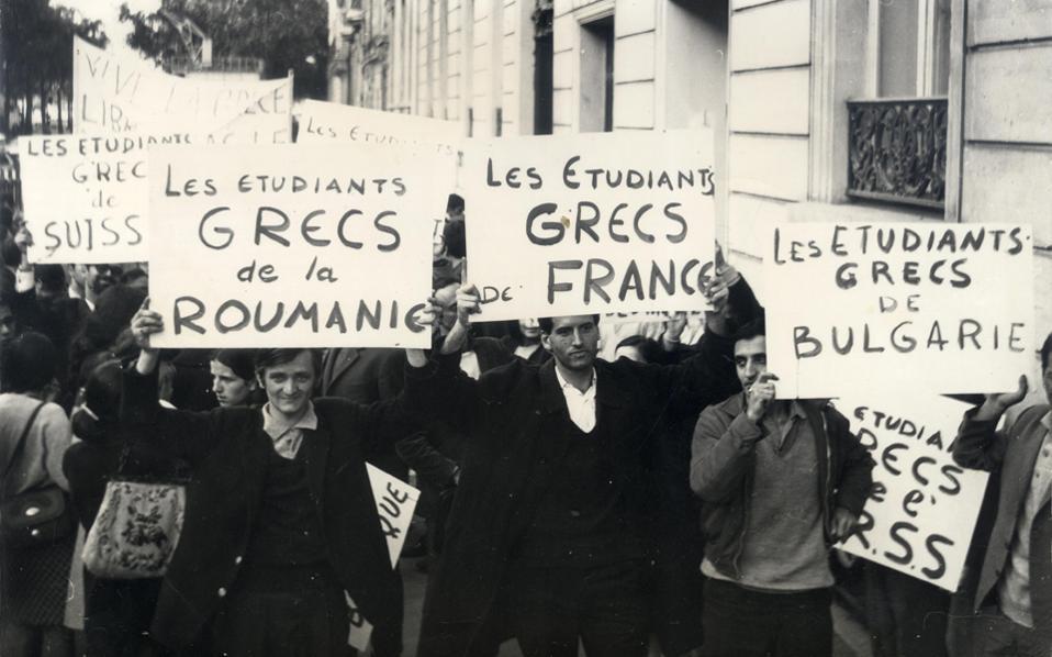 Αντιδικτατορικές εκδηλώσεις Ελλήνων φοιτητών του εξωτερικού (αρχείο Κουσίδου Ντούνιας).