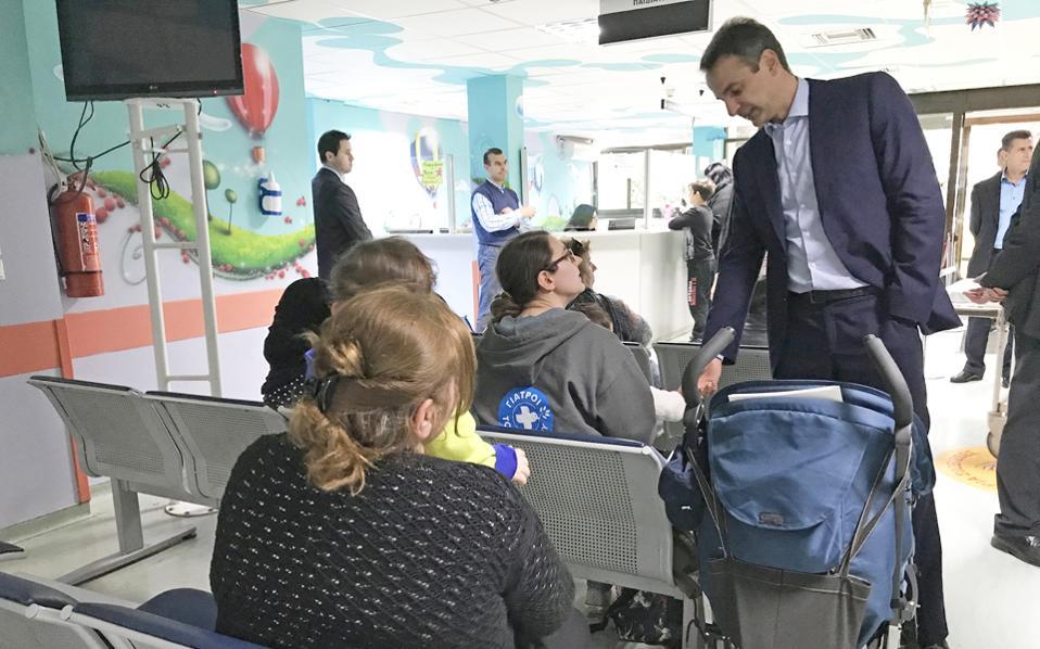 Αιφνιδιαστική επίσκεψη στο Νοσοκομείο Παίδων «Αγία Σοφία» πραγματοποίησε χθες ο κ. Κυρ. Μητσοτάκης.