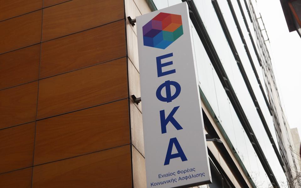 Οι οφειλές των Ταμείων που ήδη εντάχθηκαν από τις αρχές του χρόνου στον ΕΦΚΑ ανέρχονται σε τουλάχιστον 2,2 δισ. ευρώ.