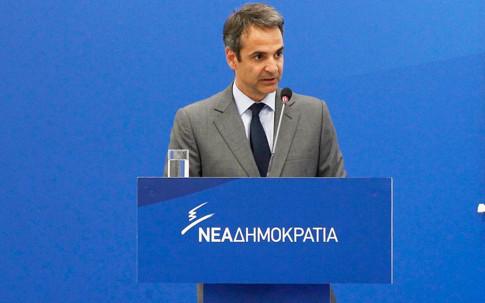 Οι γαλλικές εκλογές θα απασχολήσουν και τη σύνοδο του ΕΛΚ στις Βρυξέλλες, το Σάββατο, όπου θα μετάσχει και ο πρόεδρος της Νέας Δημοκρατίας Κυρ. Μητσοτάκης.