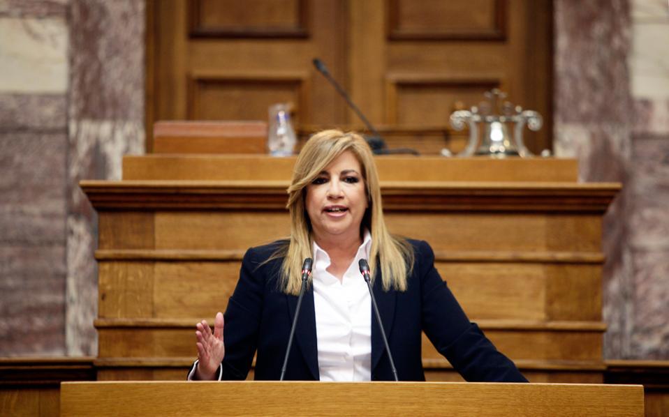 Η κ. Φώφη Γεννηματά ανακοίνωσε, κατά τη χθεσινή συνεδρίαση της Κ.Ο., τη συγκρότηση Κεντρικής Οργανωτικής Επιτροπής Συνεδρίου.