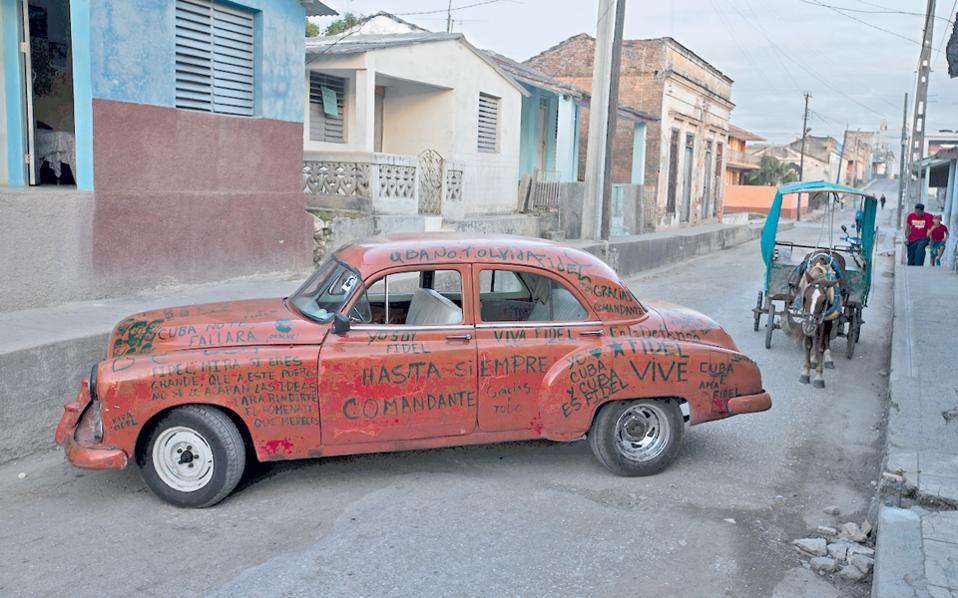Αβάνα, 2016. Την Παρασκευή 4 Αυγούστου 1961, η κυβέρνηση της Κούβας ανακοίνωσε αιφνιδίως ότι την επόμενη ημέρα θα άλλαζε το νόμισμα της χώρας, αφού προηγουμένως είχε εθνικοποιήσει τις τρεις μεγαλύτερες τράπεζες.