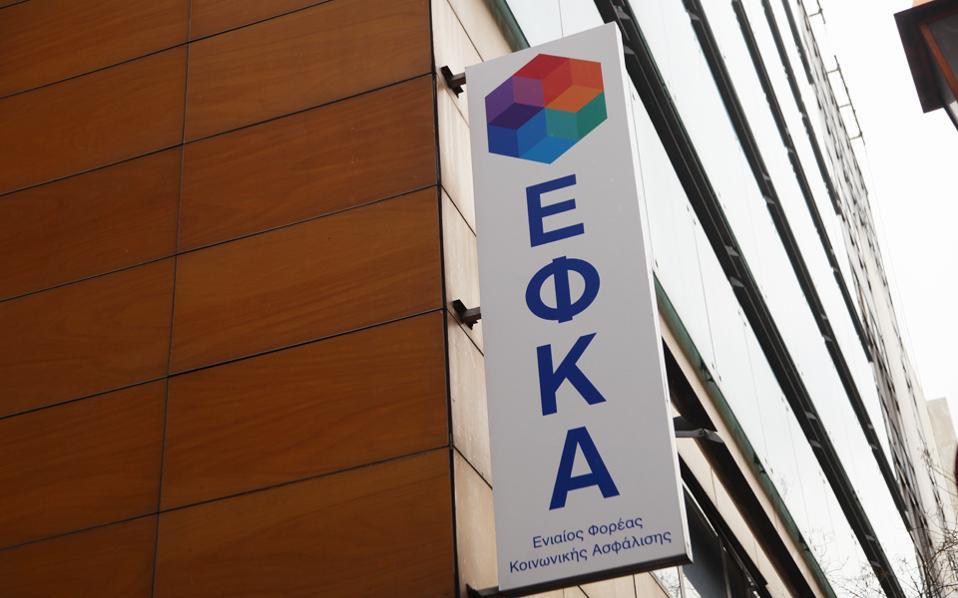 Η σχετική διάταξη του νόμου αναμένεται ως σανίδα σωτηρίας από χιλιάδες οφειλέτες, κυρίως ελεύθερους επαγγελματίες οι οποίοι έσπευσαν τους τελευταίους μήνες να καταβάλουν τις νέες εισφορές προς τον ΕΦΚΑ.