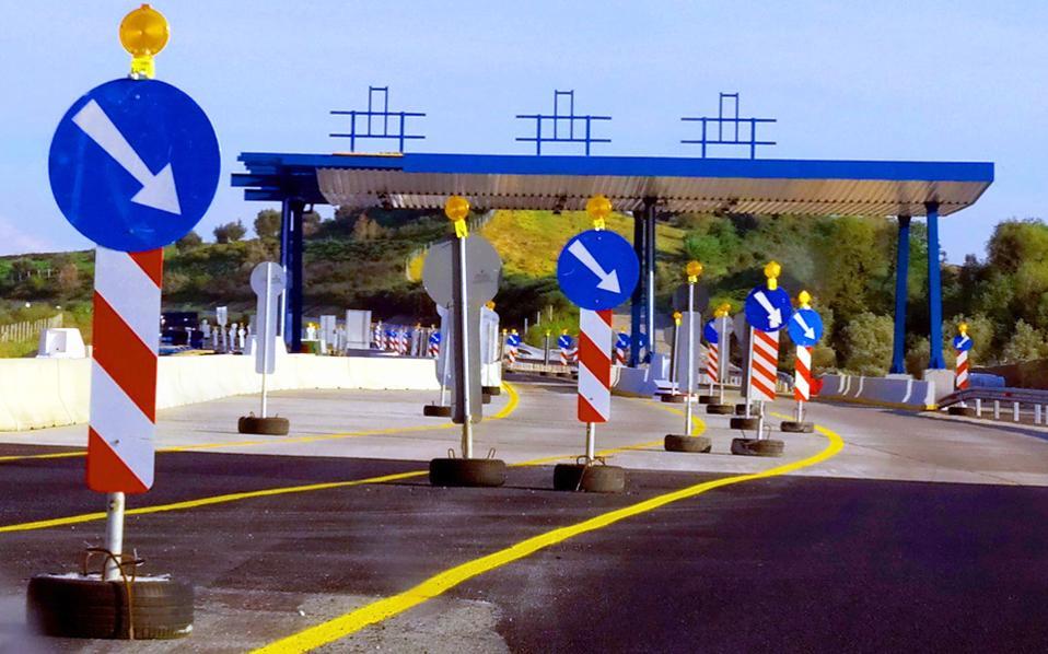 Το έργο αφορούσε την ανακατασκευή του τμήματος Αρκίτσας - Αγίου Κωνσταντίνου, μήκους 10 χλμ., στην εθνική οδό Αθηνών - Θεσσαλονίκης.