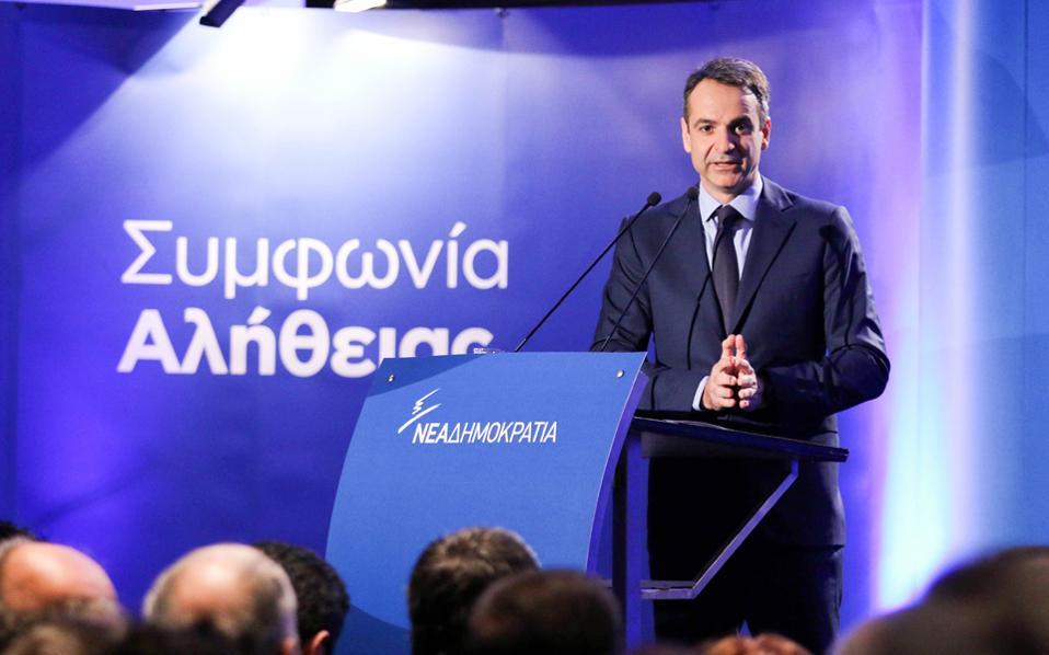 Ο κ. Μητσοτάκης φιλοδοξεί να είναι ο κεντρικός εκφραστής της μεγάλης μεταρρυθμιστικής συμμαχίας που έχει ανάγκη η Ελλάδα.
