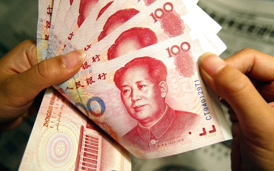 china_big__453078-thumb-large