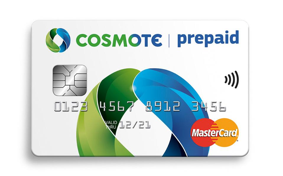 cosmote-prepaid-mastercard