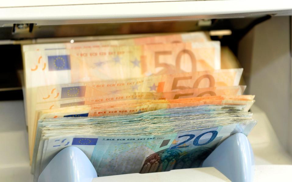 euros-thumb-large--2