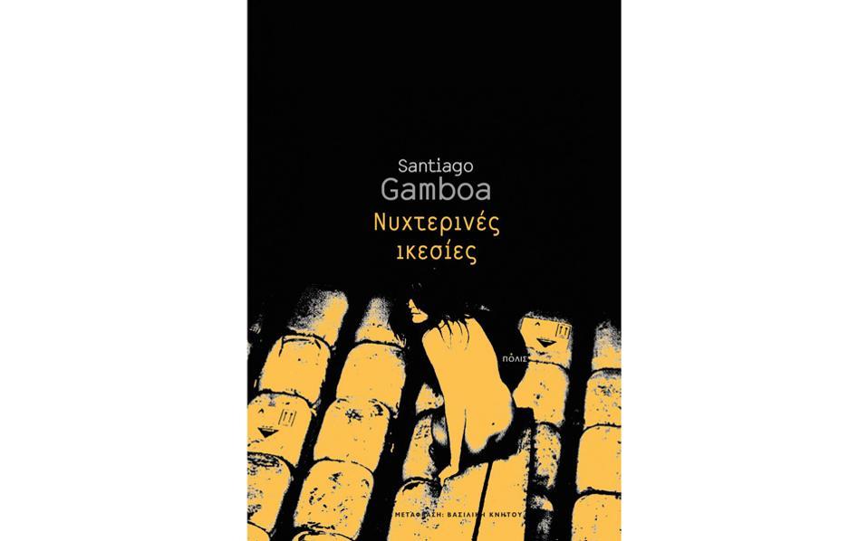 gaboaex1