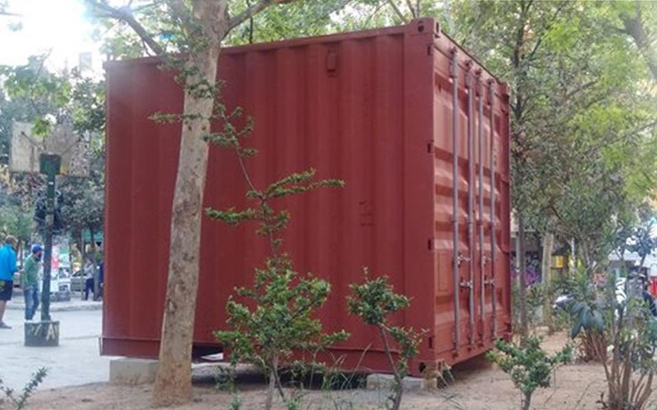 konteiner-ejarxeia
