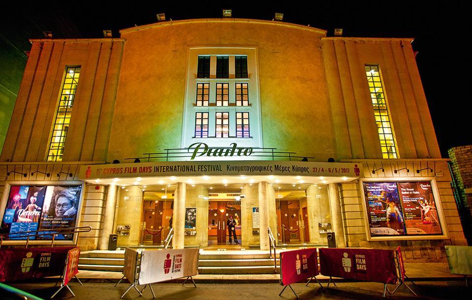 Στο θέατρο Ριάλτο φιλοξενούνται ποικίλες πολιτιστικές δράσεις. (Φωτογραφία: ΚΛΑΙΡΗ ΜΟΥΣΤΑΦΕΛΛΟΥ)