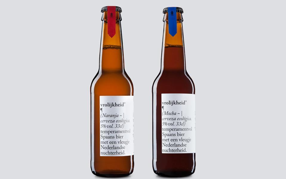 Στην ολλανδική μπίρα «Vrolijkheid» (Χαρά) η έννοια επαναπροσδιορίζεται ως λήμμα σε ένα νέο λεξικό, στην ετικέτα.