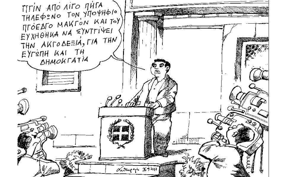 petroulakis26