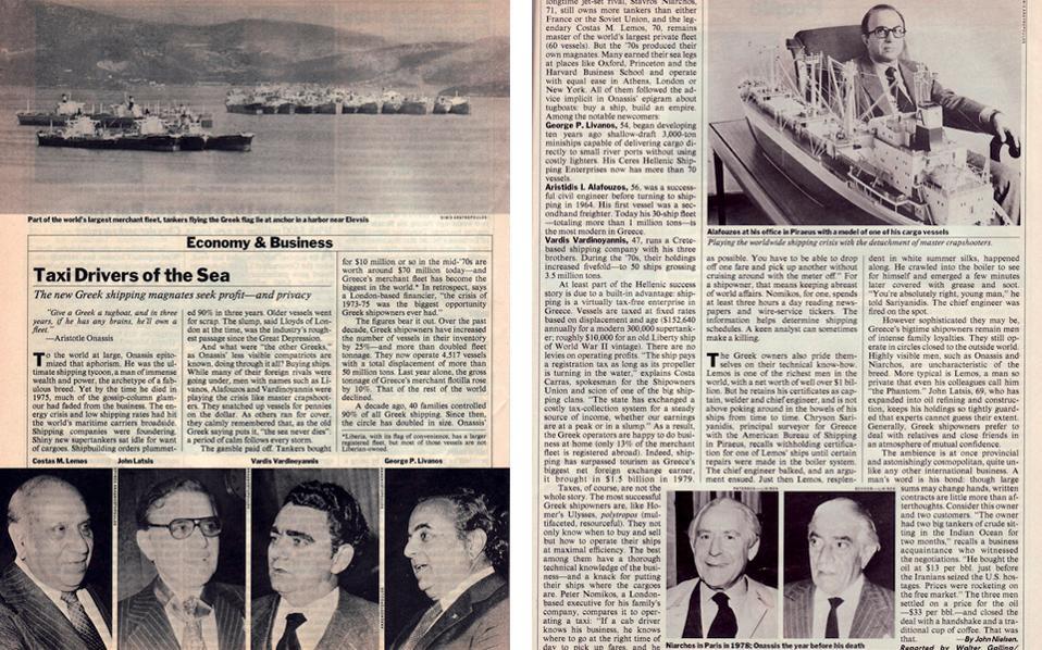 Το αφιέρωμα του Time με ημερομηνία δημοσίευσης 26.1.1981.