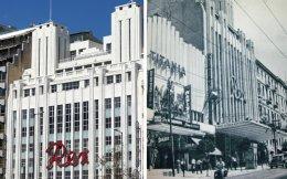 Αριστερά, το κτίριο του «Ρεξ» στην οδό Πανεπιστημίου κλείνει φέτος 80 έτη ζωής. Δεξιά, το «Ρεξ» και το «Τιτάνια» επί της οδού Πανεπιστημίου στα τέλη της δεκαετίας του '50.
