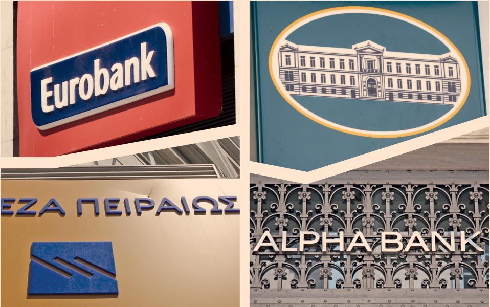 Αύριο θα ανακοινώσει τα αποτελέσματα για το α΄ τρίμηνο η Eurobank, ενώ θα ακολουθήσουν την Τετάρτη 24 Μαΐου Εθνική και Πειραιώς, ενώ την τελευταία μέρα του μήνα, την Τετάρτη 31 Μαΐου, θα ανακοινώσει τα αποτελέσματά της η Alpha Bank.