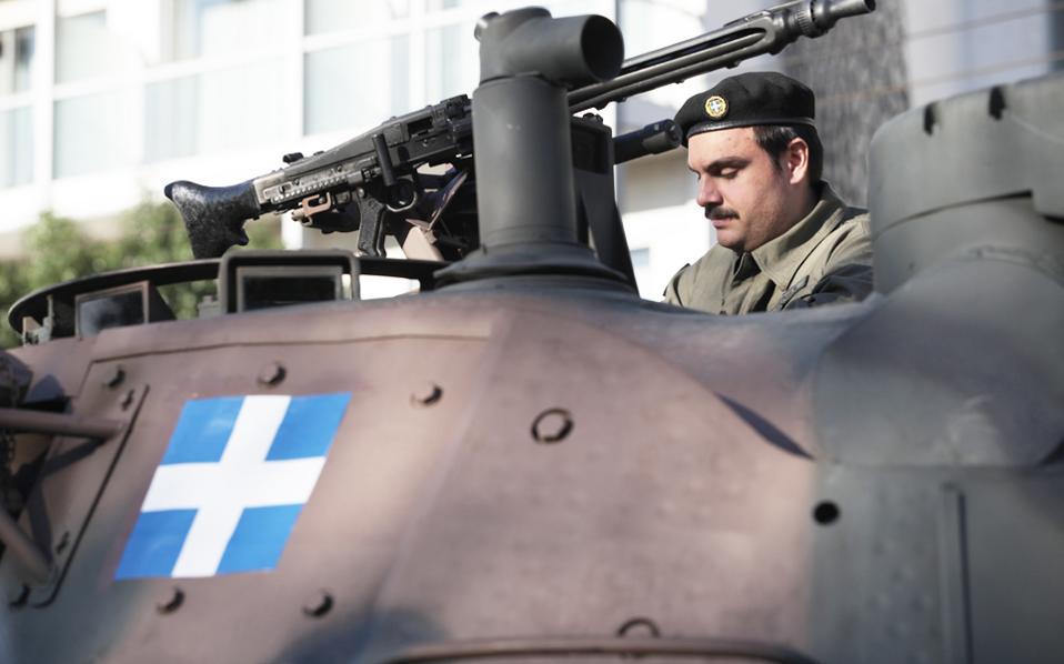 Τα στελέχη των Ενόπλων Δυνάμεων θα λαμβάνουν ειδική αποζημίωση νυχτερινής απασχόλησης, κάτι που ίσχυε μόνο στα Σώματα Ασφαλείας.