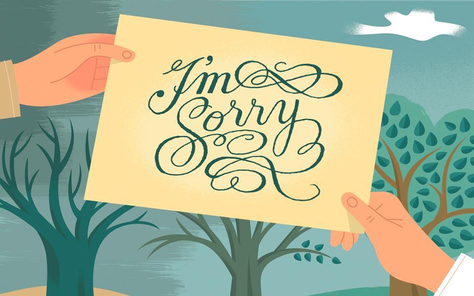Μια ειλικρινής συγγνώμη έχει τεράστια αξία τόσο για όποιον τη ζητάει όσο και για όποιον την αποδέχεται.