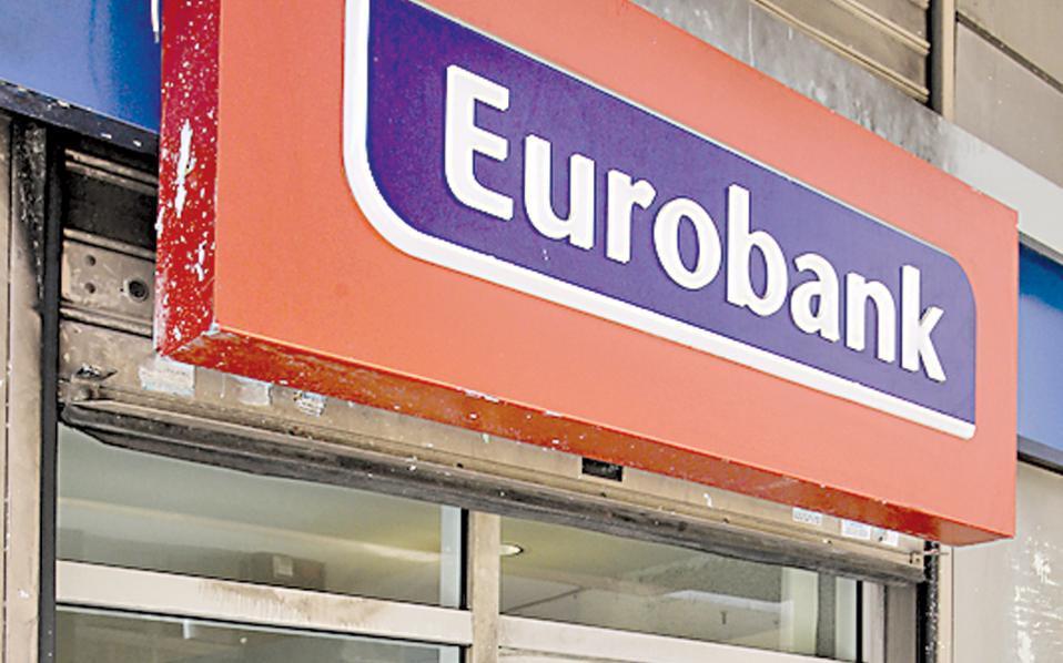 28s4eurobank-thumb-large