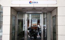 Το μεγάλο στοίχημα για τον ΕΦΚΑ είναι η απορρόφηση των 859 εκατ. ευρώ από το δανειακό πρόγραμμα για την αποπληρωμή των ληξιπρόθεσμων οφειλών.