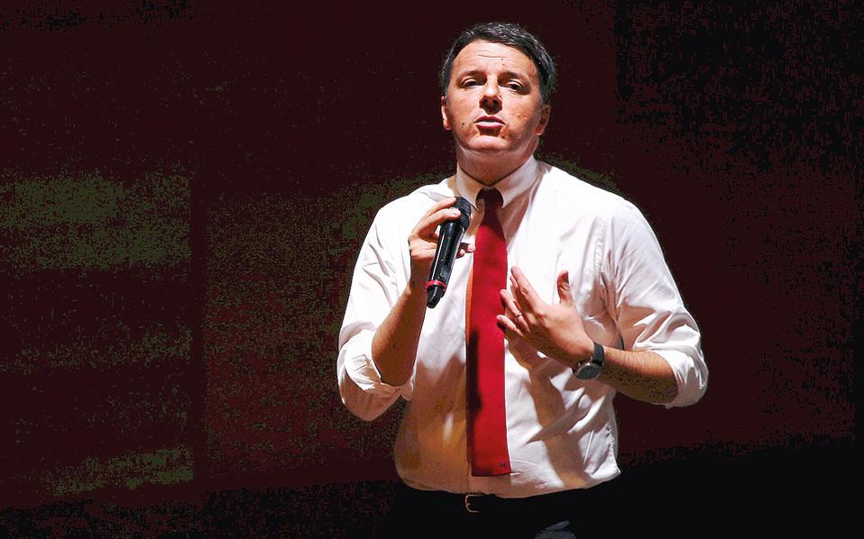 Ο τέως πρωθυπουργός Ματέο Ρέντσι υπαινίχθηκε πως είναι πιθανό τα ιταλικά κόμματα να συμφωνήσουν σε απλή αναλογική και μετά τις εκλογές να αναδειχθεί κυβέρνηση συνασπισμού με χαλαρούς δεσμούς – κάτι τέτοιο θα επιτείνει την οικονομική αβεβαιότητα.