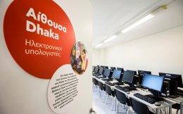 Στο τετραώροφο κτίριο της οδού Πέτρας 93 προσφέρονται υπηρεσίες για τους ενήλικες και προγράμματα για την απασχόληση και τη μάθηση των παιδιών.