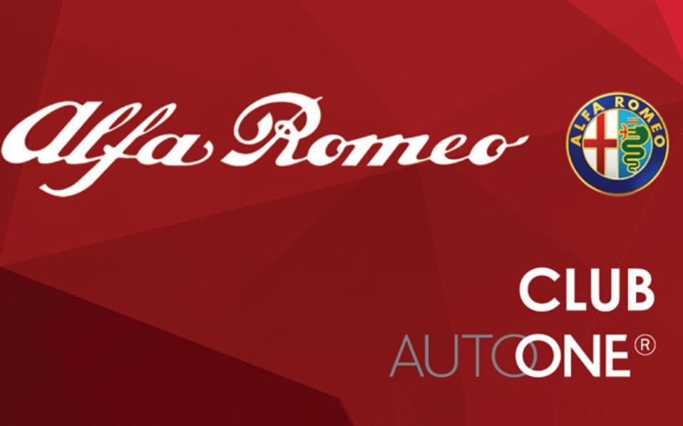 alfaromeo-card-club-autoone-new