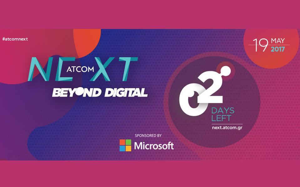 atcom--2