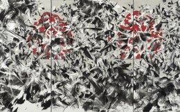 Εργο (λεπτομέρεια) από την ατομική έκθεση ζωγραφικής στην Ελληνοαμερικανική Ενωση.