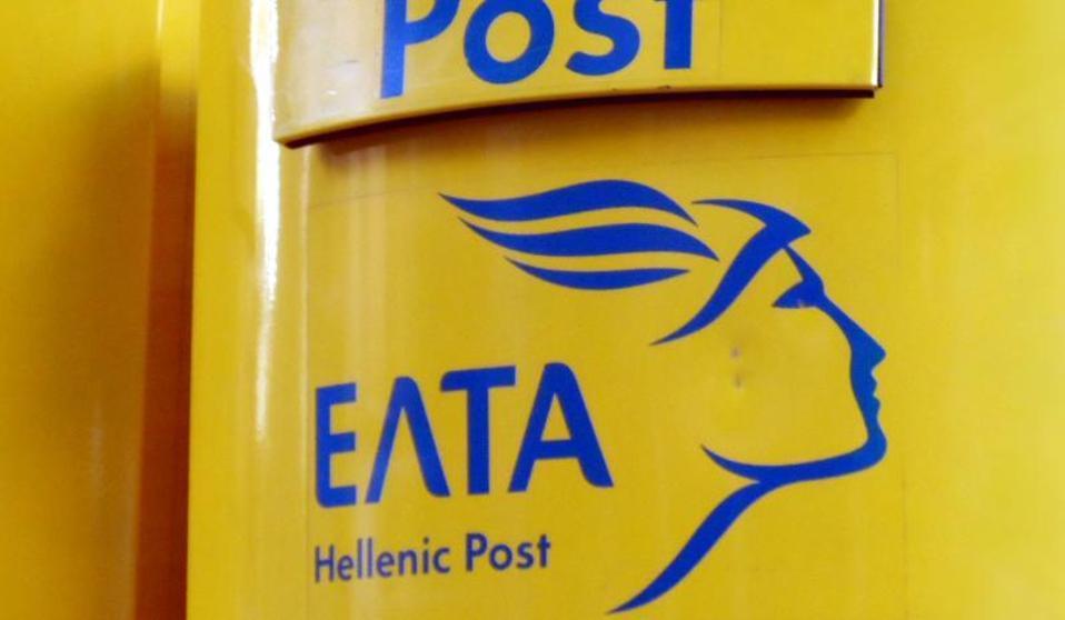 elta_579-thumb-large-thumb-large
