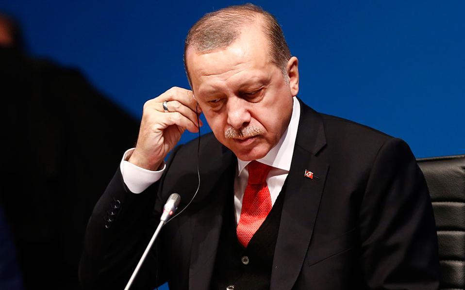 erdogan345235