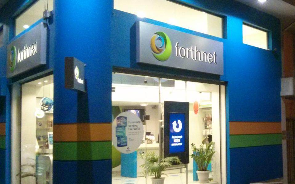 Η συνεργασία Forthnet-ZTE αποτελεί ένα κλασικό μνημόνιο προθέσεων συνεργασίας (MoU) των δύο επιχειρήσεων. Σε καμία περίπτωση δεν πρόκειται για οριστική συμφωνία, κάτι που άλλωστε επιβεβαίωσε η ελληνική εταιρεία.