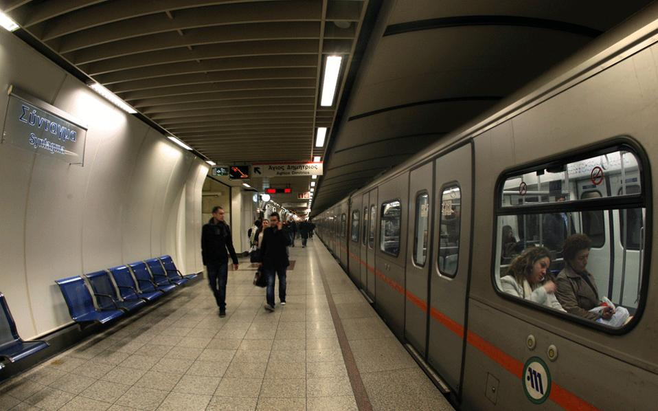 metroapovathra