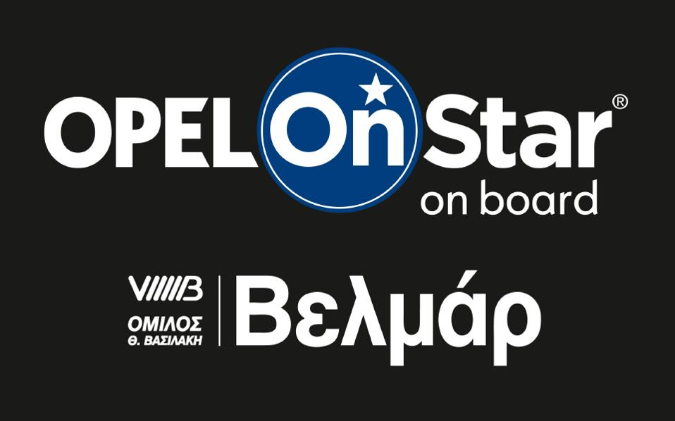 opel-on-star