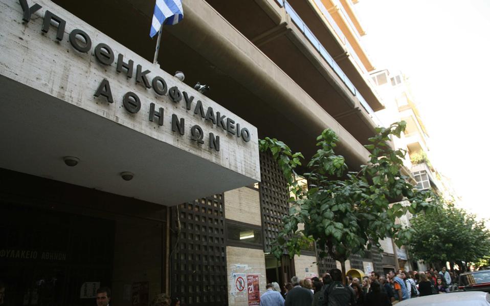 Στον νέο Οργανισμό Εθνικού Κτηματολογίου θα συγχωνευθούν υποθη- κοφυλακεία και υπηρεσίες κτηματογράφησης.