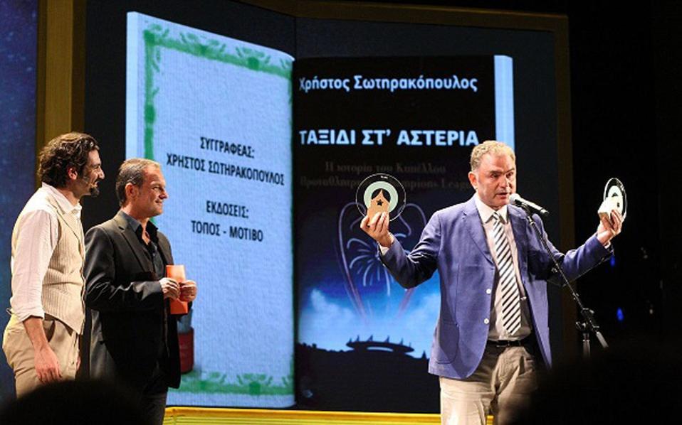 public-book-awards-----------p-------14