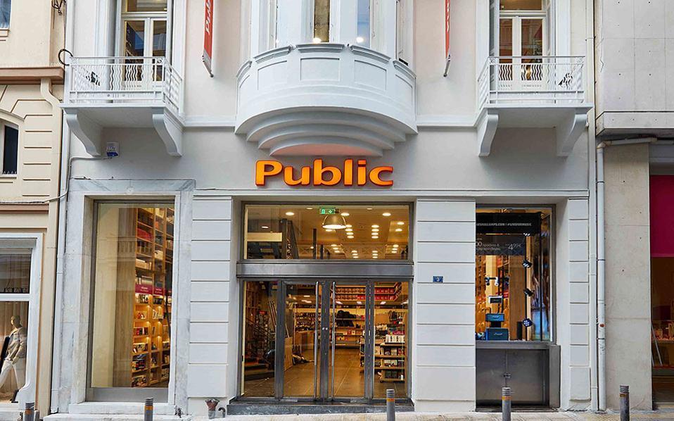 public_