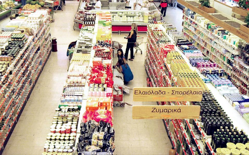 supermarketa1-thumb-large