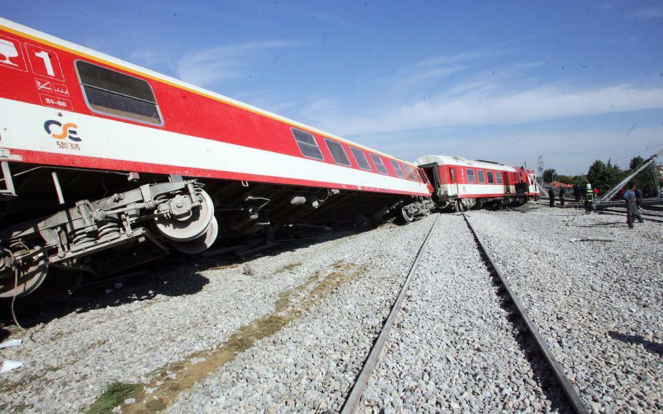 tren1--2