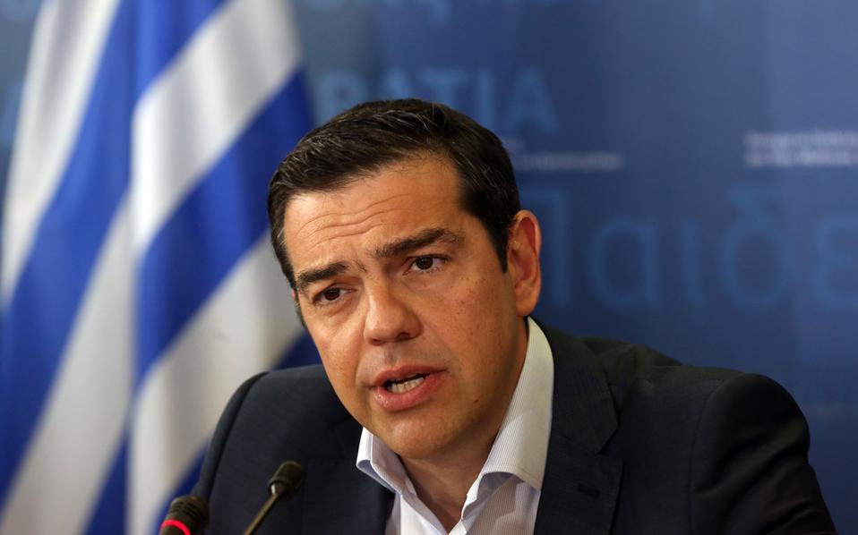 tsipras1--5