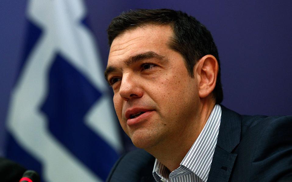 tsipras2424