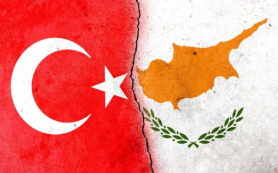 turkeycyp