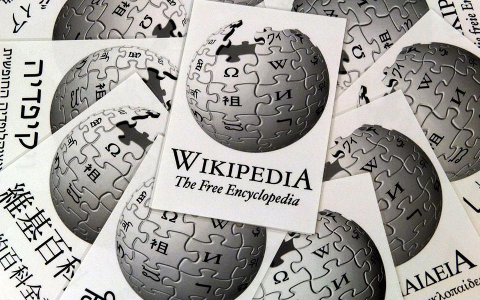 wikipedia1-thumb-large