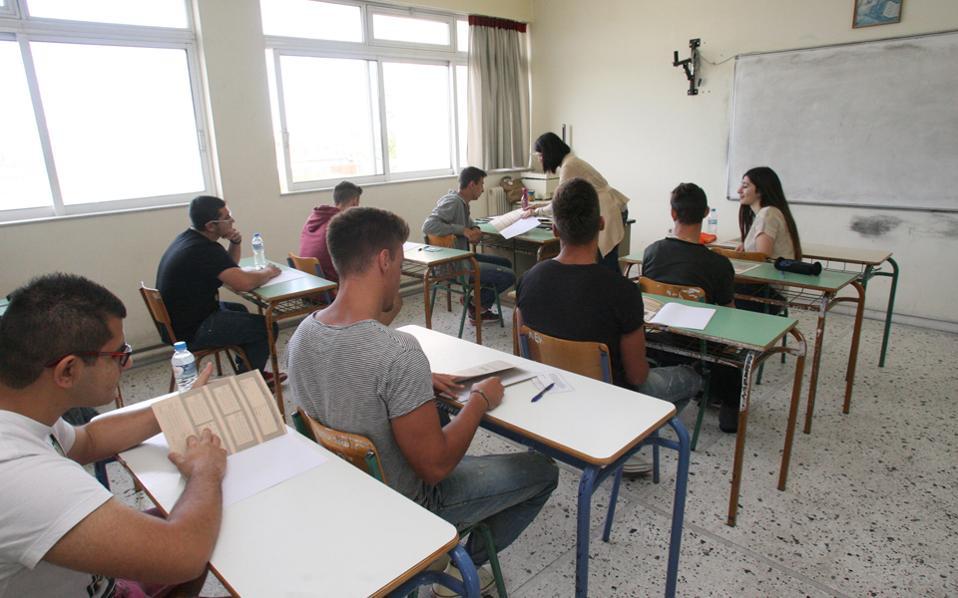 20.000 εκπαιδευτικοί θα αναλάβουν την επιτήρηση των εξεταζομένων.
