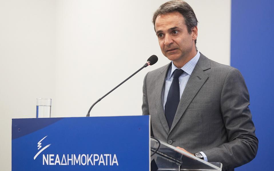 Για την εντεινόμενη τουρκική προκλητικότητα στο Αιγαίο και τις τελευταίες εξελίξεις στο Κυπριακό συζήτησαν ο Κυρ. Μητσοτάκης με τον Τζο Μπάιντεν.