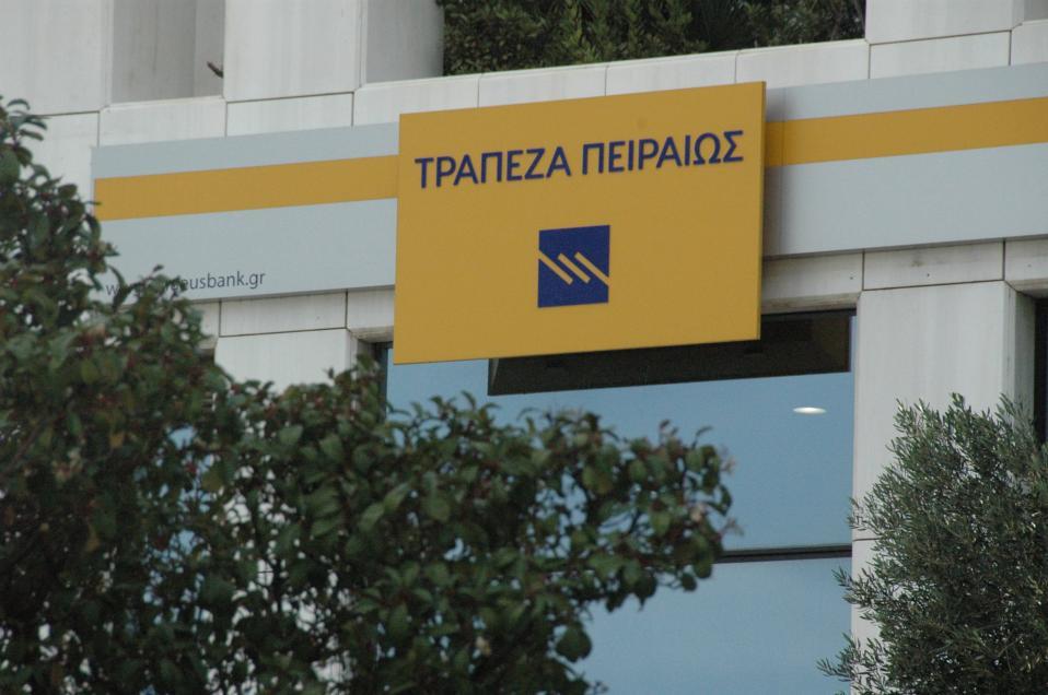 Σημαντική είναι η δέσμευση των ελληνικών τραπεζών να αναδιαρθρώσουν ριζικά το δανειακό τους χαρτοφυλάκιο.